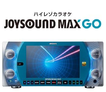 JOY SOUND MAX GO