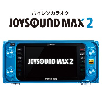 JOY SOUND MAX 2