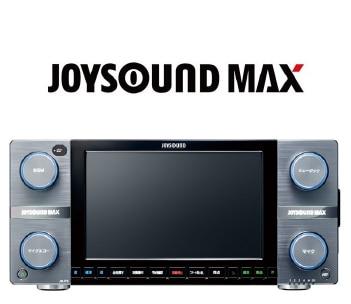JOY SOUND MAX